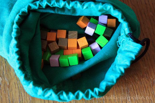 Зеленый мешочек для кубиков влияния