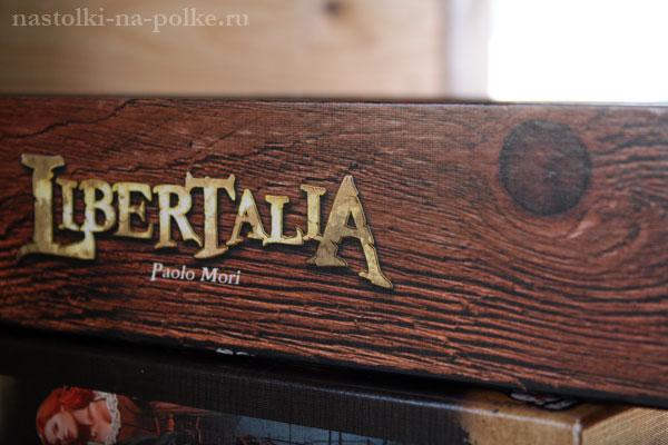 Коробка игры Libertalia