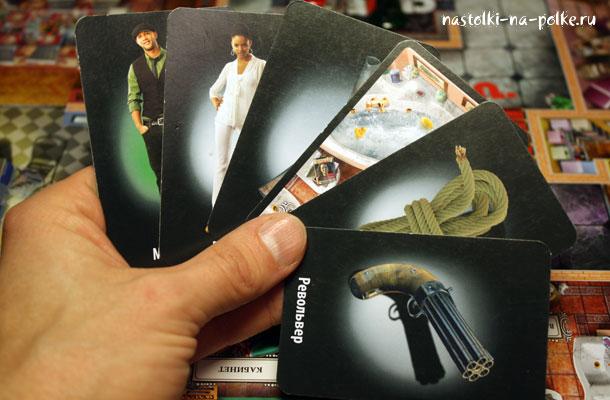 Карточки персонажей Клуедо