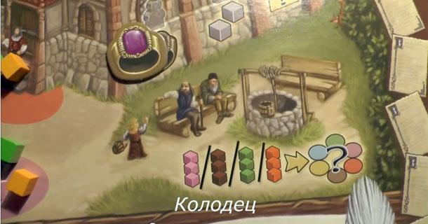 Видеообзор настольной игры Летопись