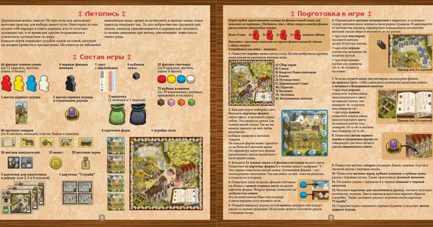 Правила настольной игры Летопись Village