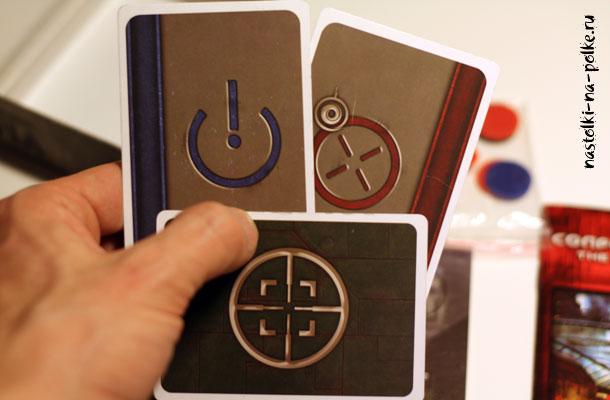 Карточки голосований за миссию