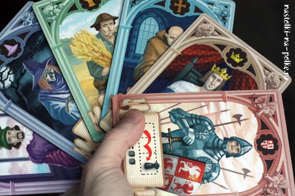 Карточки сословий дают хорошие бонусы но и ставят под