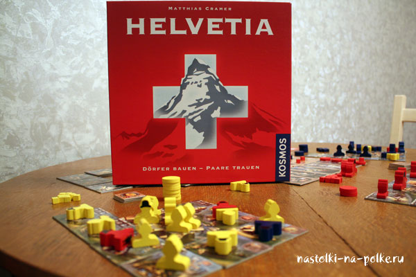 Настольная игра Гельвеция
