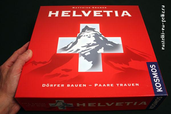 Helvetia. Коробка игры