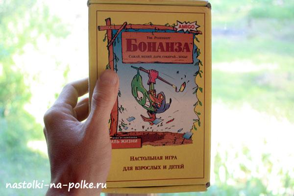 Настольная игра Бонанза
