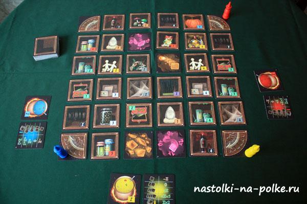 Настольная игра Гластонбери