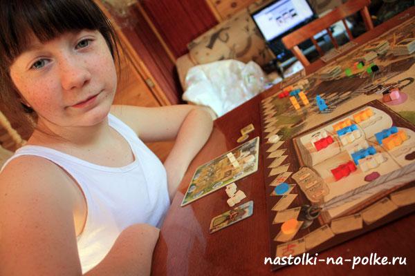 Настольная игра Летопись (Village)