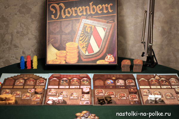 Norenberc (Нюрнберг)