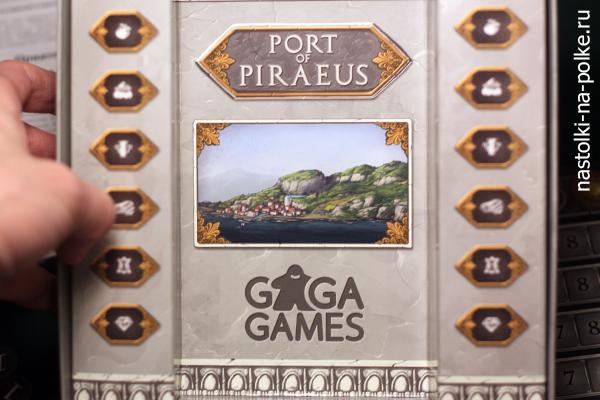 Порт Пирей Port of Piraeus