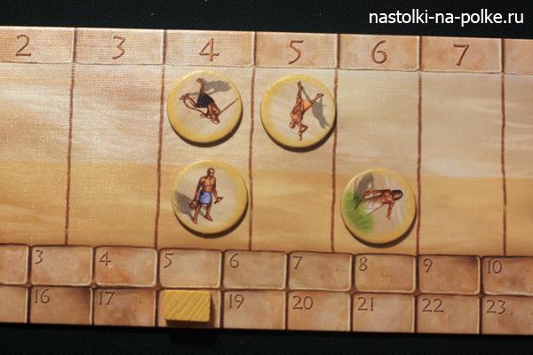 Настольная игра Egizia Эгизия