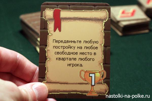 Настольная игра Урбис Urbis