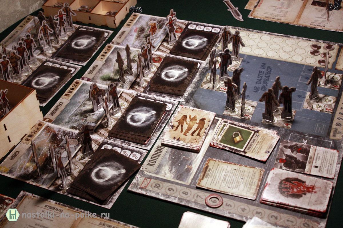 Мёртвый сезон. Перекрестки (Dead of Winter: A Crossroads Game)