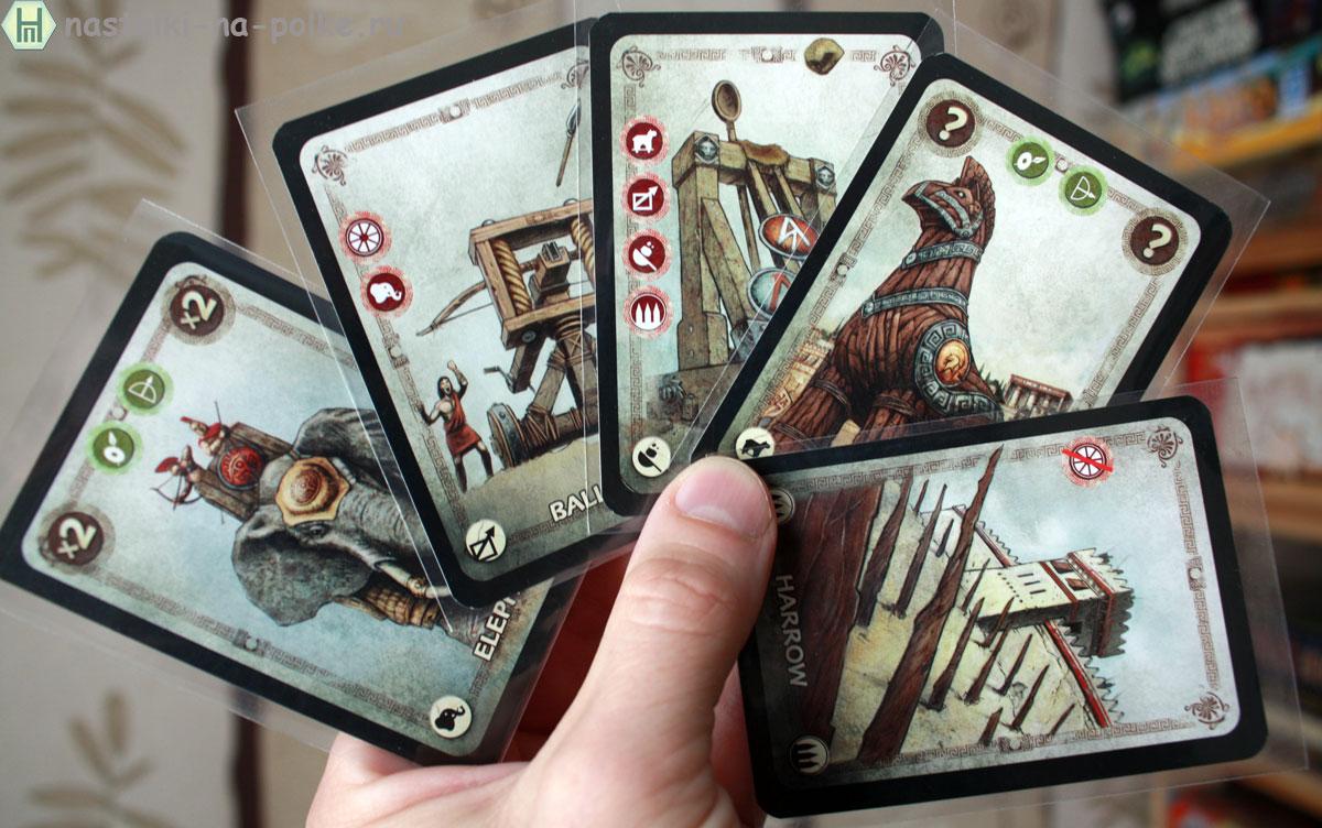 Настольная игра Iliad