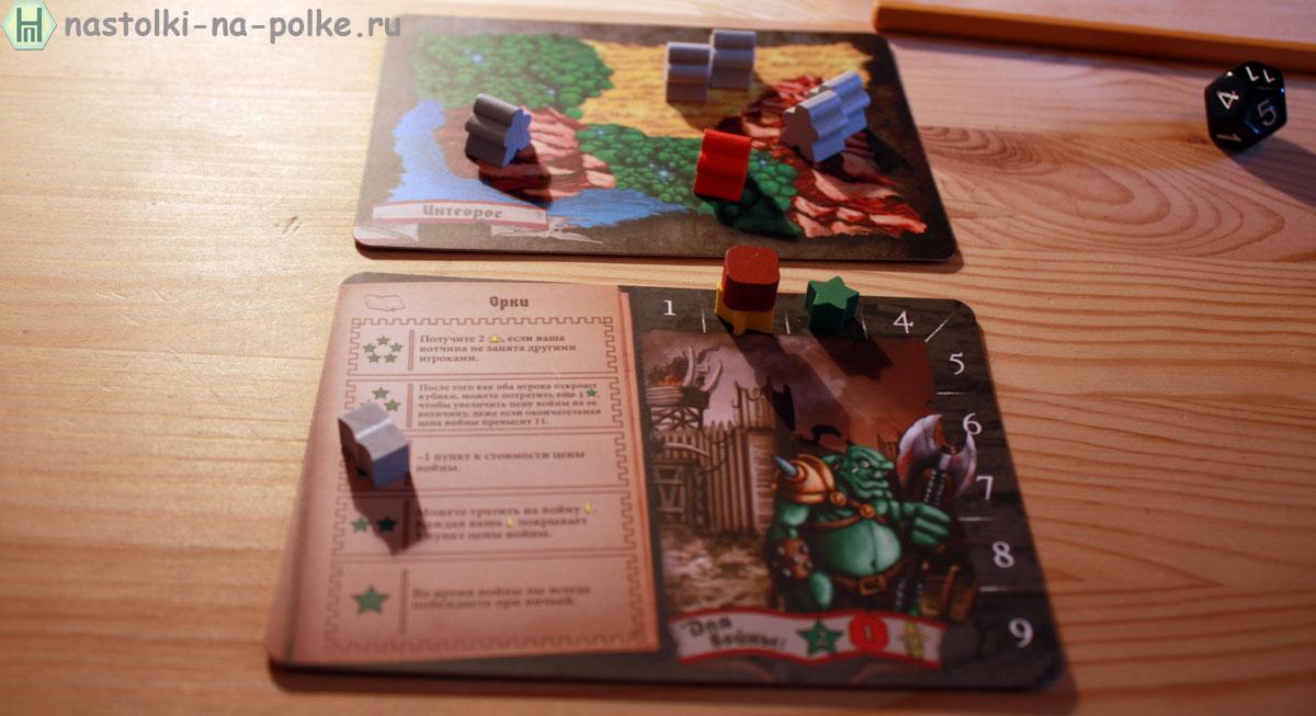 Tiny Epic Kingdoms Крошечные Эпические Королевства