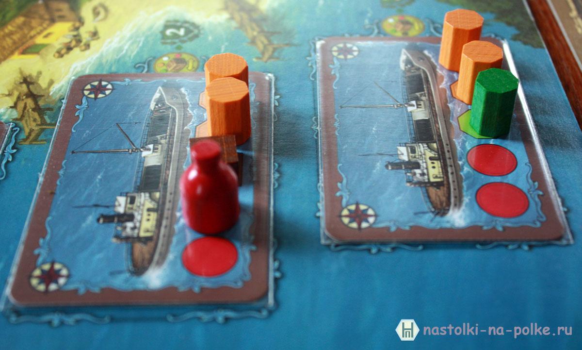 Настольная игра Cuba El Presidente Куба Эль Президенте