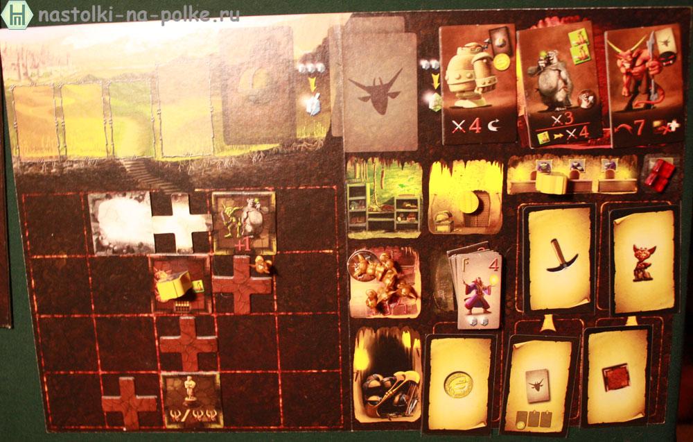 Dungeon Lords Владыки подземелий