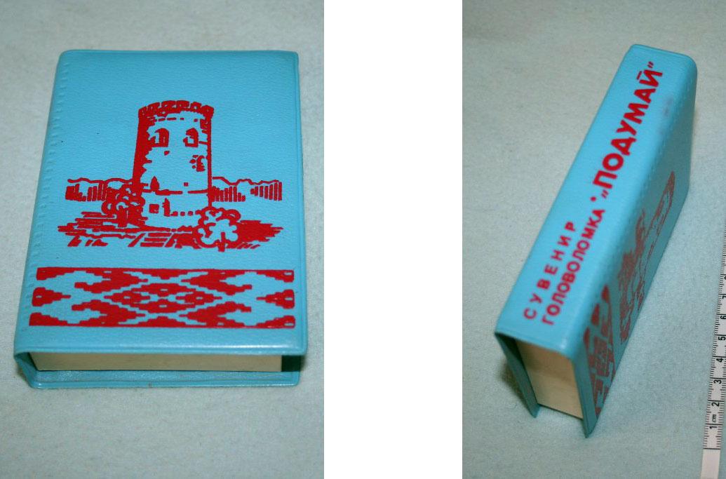 Белорусский вариант с Каменецкой башней