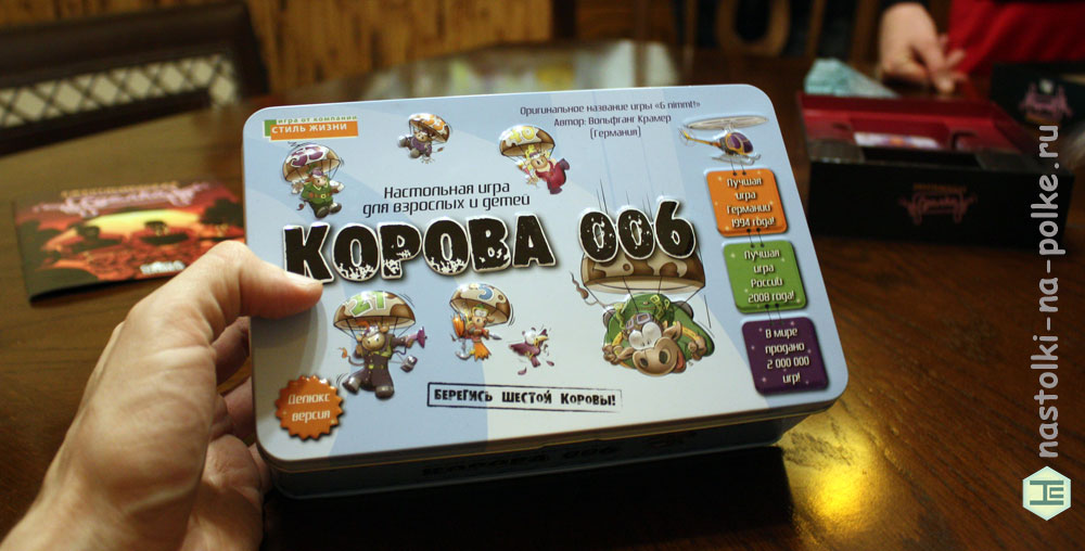 Корова 006 Category 5