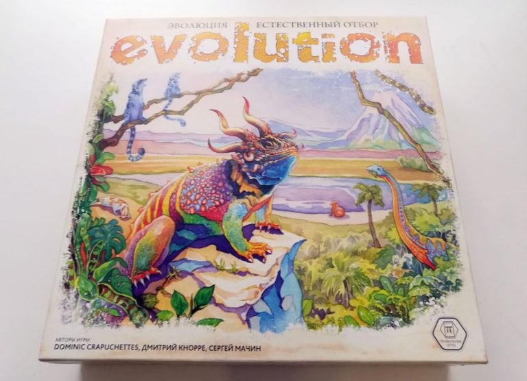 Эволюция. Естественный отбор Evolution, Survival of the Fittest