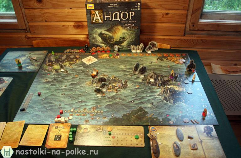 Андор: Поход на север Die Legenden von Andor: Die Reise in den Norden