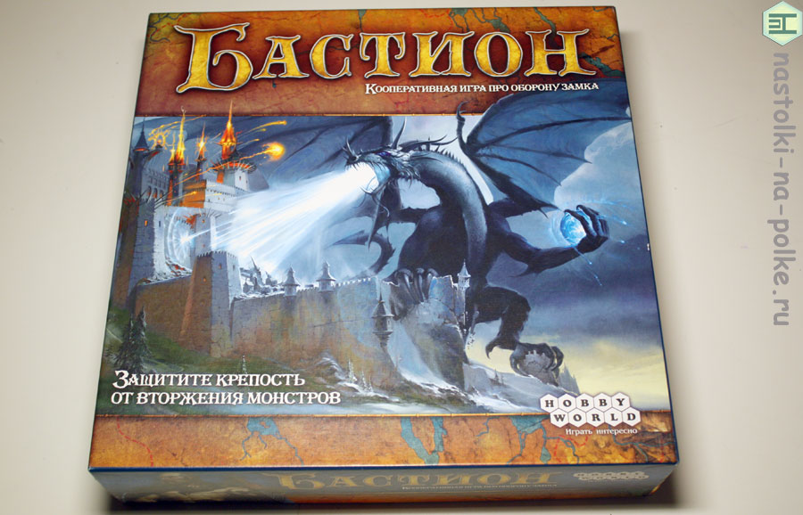 Бастион Bastion коробка с игрой