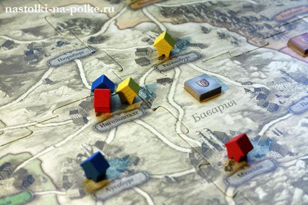 Игра Королевская почта