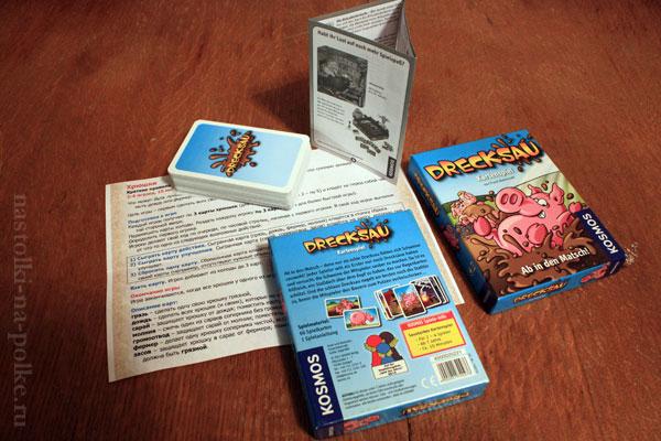 Комплект игры Хрюшки