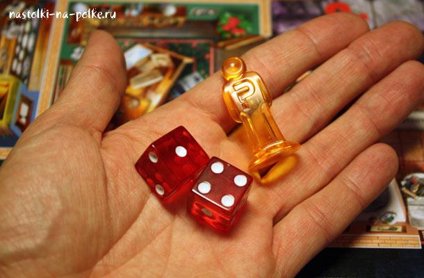 Кубики в игре Клюэдо