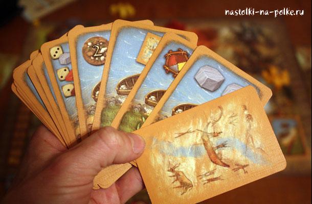 Карточки цивилизации