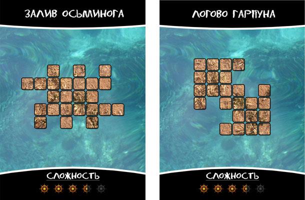 Раскладка поля Запретный остров