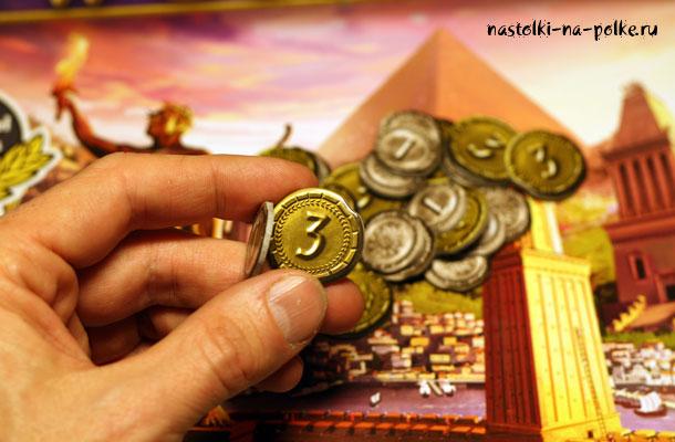 Монеты из толстого картона