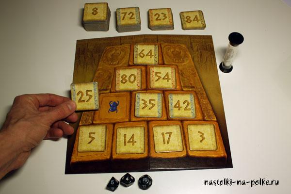 Настольная игра Код фараона