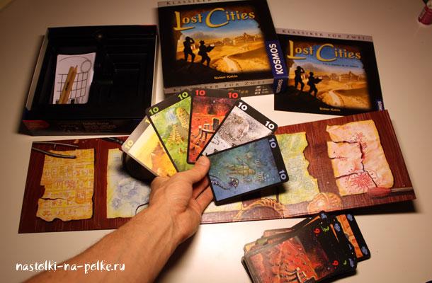 Затерянные города компоненты игры