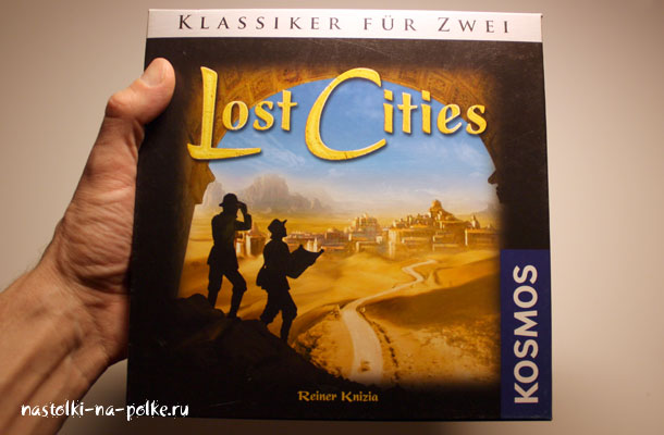Коробка игры Затерянные города