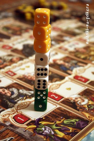 Кингсбург настольная игра