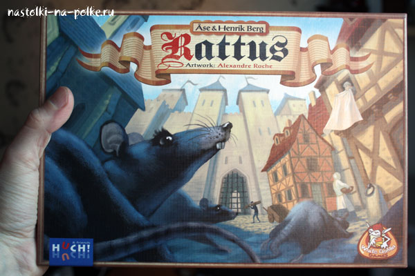 Коробка настольной игры Rattus