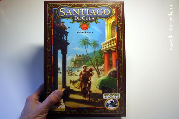 Обзор настольной игры Сантьяго Де Куба