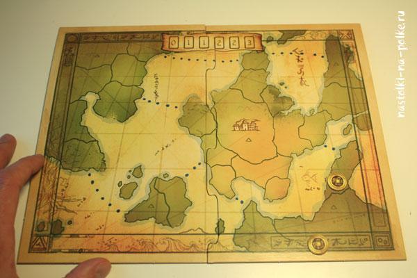 Настольная игра Восьмиминутная Империя