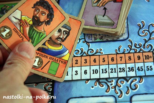Чиновники в игре это читерские карты, которые суммарно приносят просто огромное количество ПО и денег. Санкт-Петербург