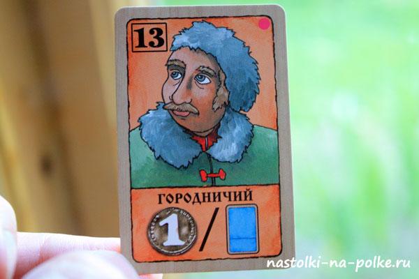 Настольная игра Санкт-Петербург (Saint Petersburg)
