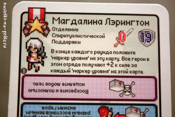 Настольная игра Пиксель Тактикс