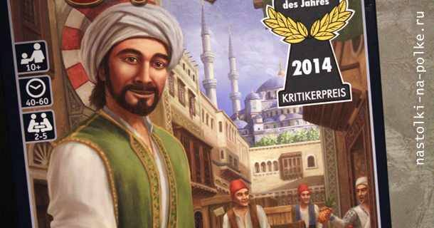 Настольная игра Istanbul