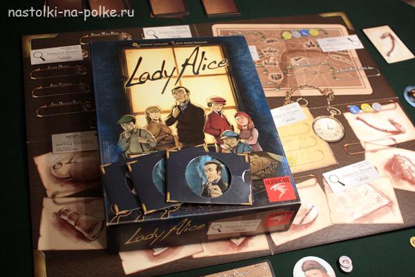 Леди Элис (Lady Alice)