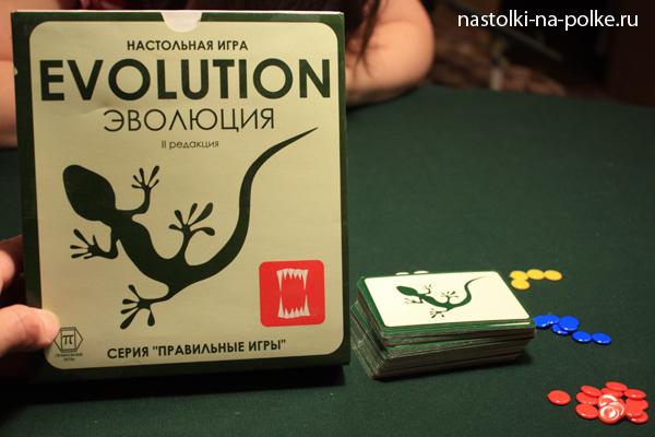 Настольная игра Эволюция Evolution