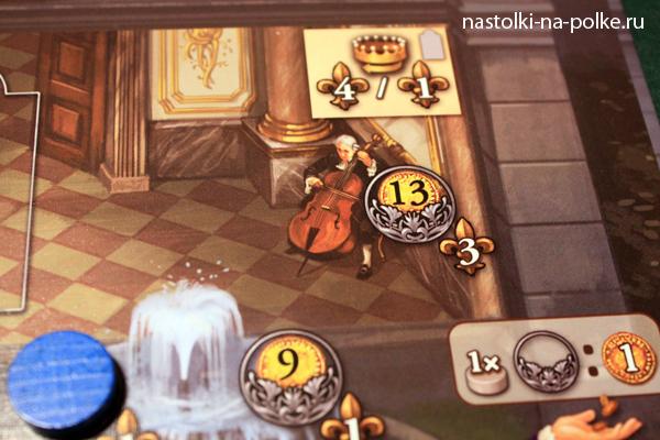 Настольная игра Рококо Rococo