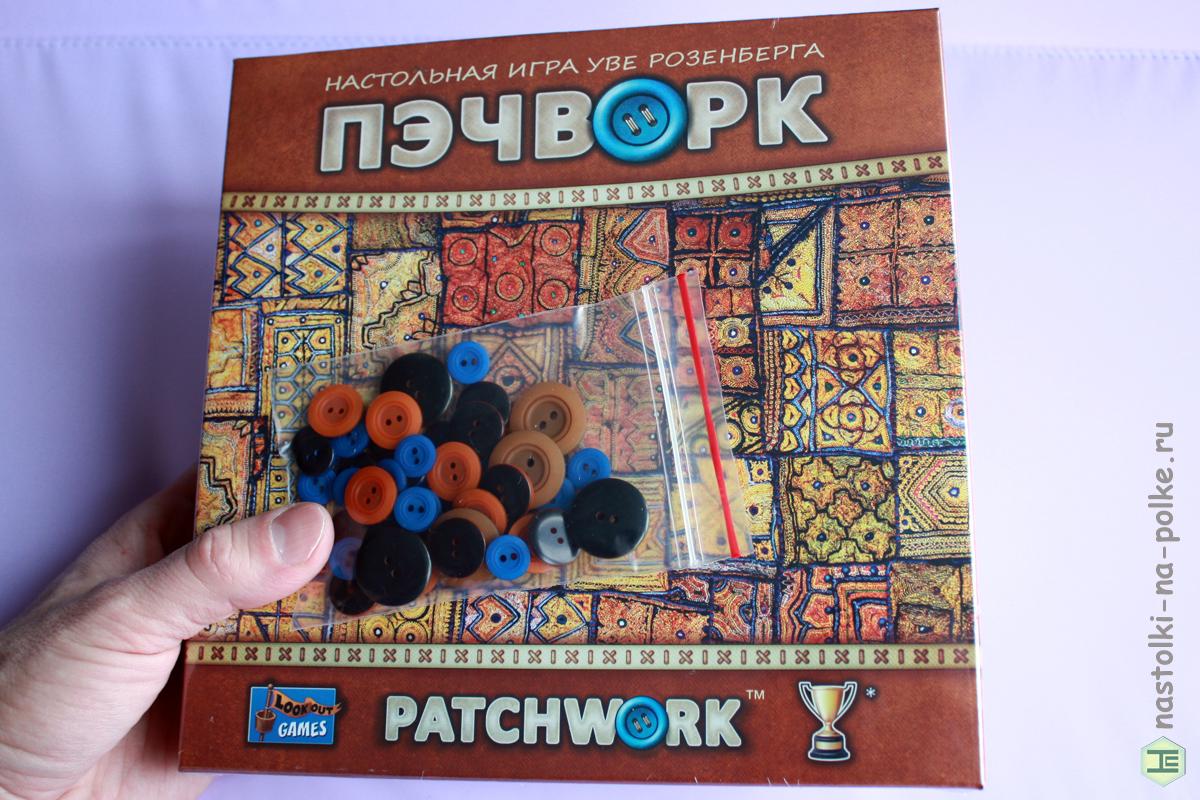 Настольная игра Пэчворк Patchwork