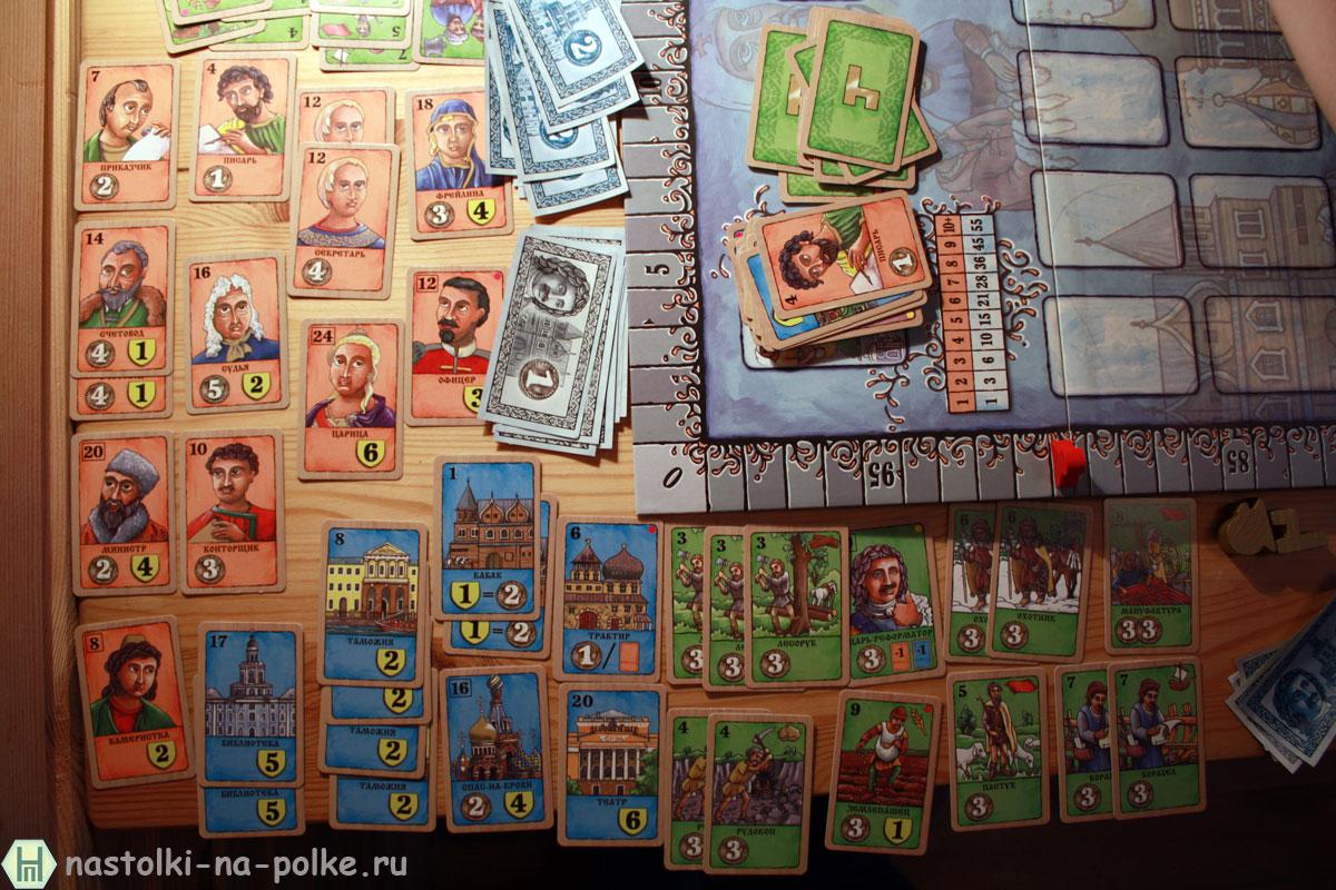 Настольная игра Saint Petersburg