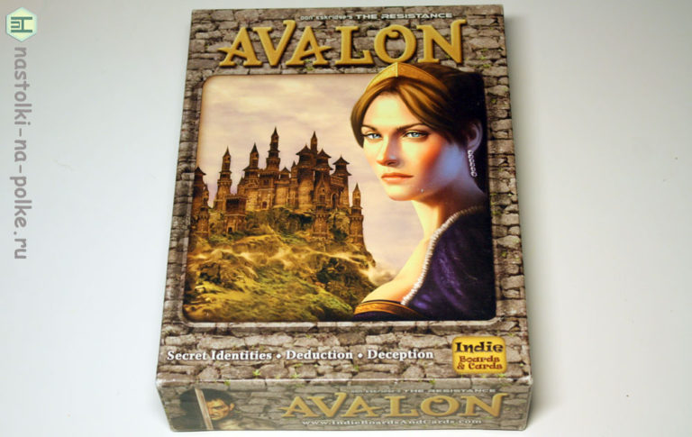 Сопротивление Авалон The Resistance Avalon