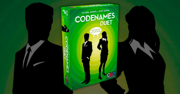 Кодовые имена дуэль
